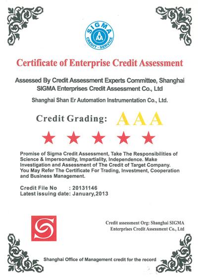 西格玛3A认证